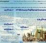 اهمیت غدیر خم از لسان روایات و مراجع معظم تقلید و قرار دادن آن به عنوان عید رسمی، ملی و مذهبی