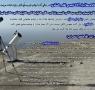 رؤیت هلال ماه توسط تلسکوپ و چشم غیرمسلح / علت اختلاف در اول ماه