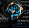 اقتدا به امام جماعتی که نماز قضای احتیاطی میخواند (قسمت 2)